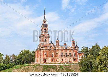 Novo-nikolsky Cathedral In Mozhaysk Kremlin
