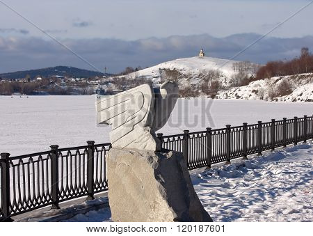 NIZHNY TAGIL, RUSSIA - MARCH 2, 2016: Photo of Quay Tagil pond.