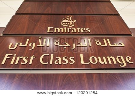 DUBAI - SEPTEMBER 08, 2015: details of Emirates first class lounge. Emirates is the largest airline in the Middle East. It is an airline based in Dubai, United Arab Emirates.