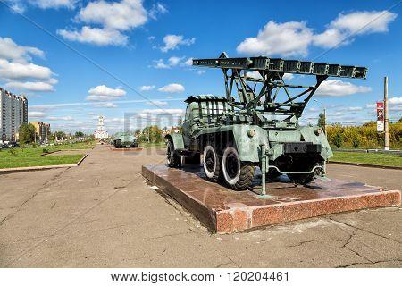 Memorial complex Battle of Kursk. Russia