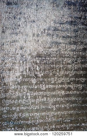 Khmer writing on the wall