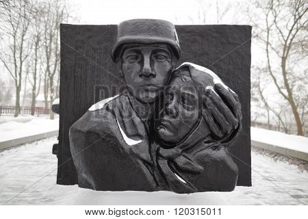 Gomel , Belarus - 27 January 2016: a memorial to the heroes of the liberators. Lunacharsky Park