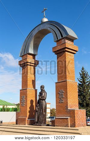 Monument to mothers and widows. Anna. Russia