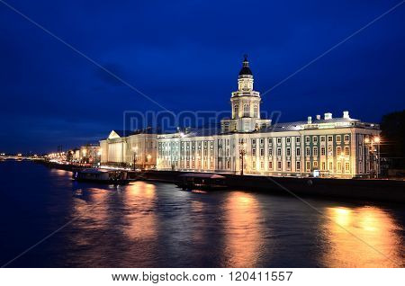 Night view on Saint-Petersburg embankment. al View On Saint-petersburg Embankment At Dusk