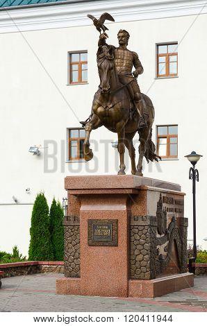Monument To Great Prince Of Lithuania Olgerd, Vitebsk, Belarus