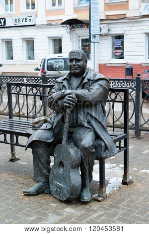 Tver, Russia - February 27. 2016.  monument songwriter Michael Krug