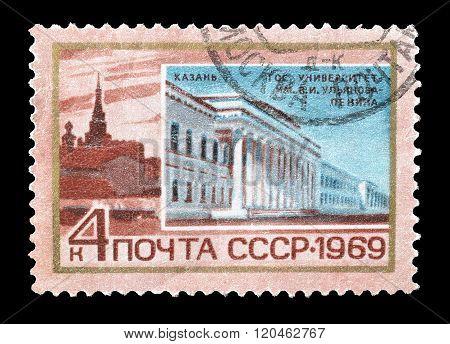 Soviet Union 1969