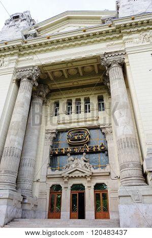 Former Stock Exchange Building