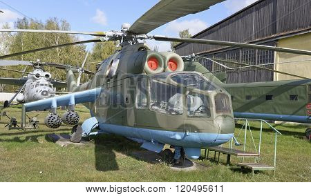 ?i-24A- Combat Transport Helicopter(1972).max.speed,km/h-320