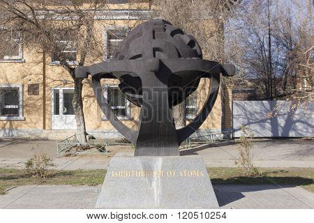 The Liquidators Of The Chnpp. Volgograd, Russia