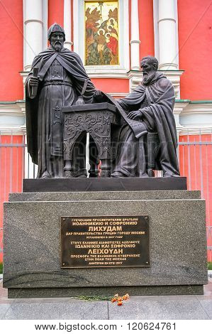 Monument Of Greek Monks In Moscow