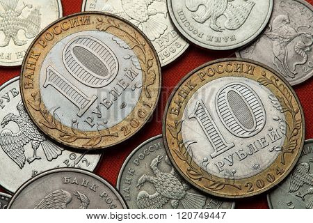 Coins of Russia. Russian 10 ruble coins.