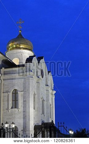 The Cathedral Of Christ The Savior In Pyatigorsk, Northern Caucasus,russia