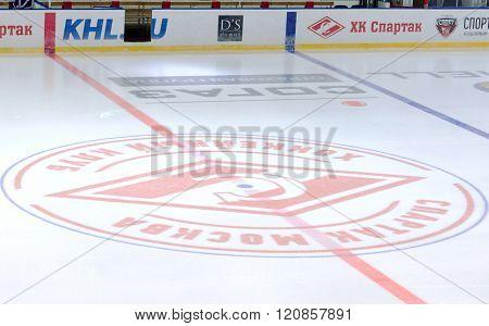 Spartak Team Emblem On Ice