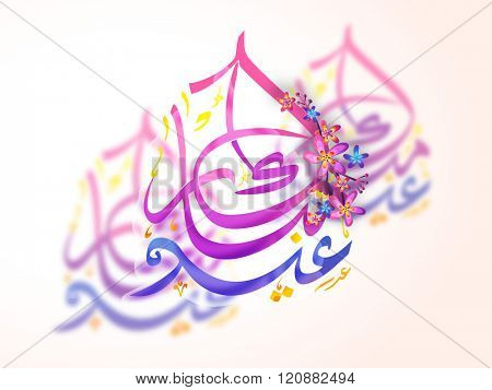 Colourful Arabic Islamic Calligraphy of text Eid Mubarak, decorated with beautiful flowers for Muslim Community Festival celebration.
