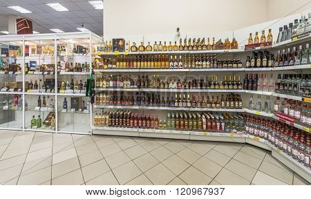 Trading Room Of The Supermarket