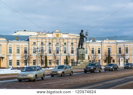 Tver, Russia - February 27. 2016.  Main Bank of Russia for  a Tver region