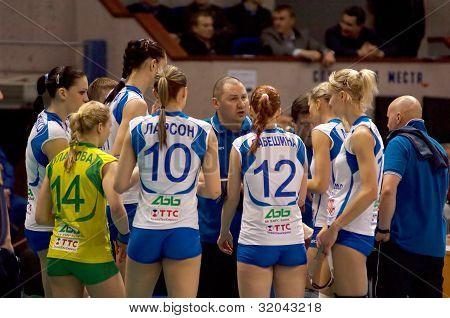 Rinat Gilyazutdinov, Coach With Team Dynamo(kzn) On Timeout