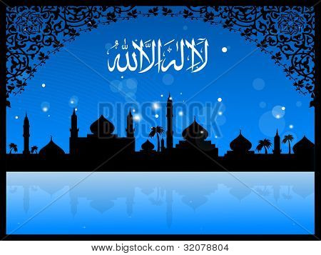 Arabic Islamic calligraphy of la ilaha illallah  (There is no deity but Allah),text With Mosque on  modern abstract background with floral pattern. EPS 10 Vector Illustration