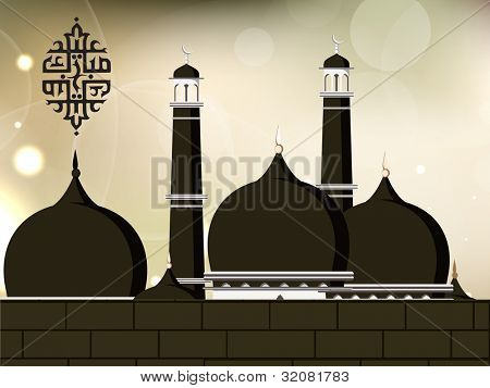 Arabic Islamic calligraphy of Eid Mubarak  text with Mosque or Masjid on  modern abstract background with dark brown Mosque . EPS 10. Vector Illustration.