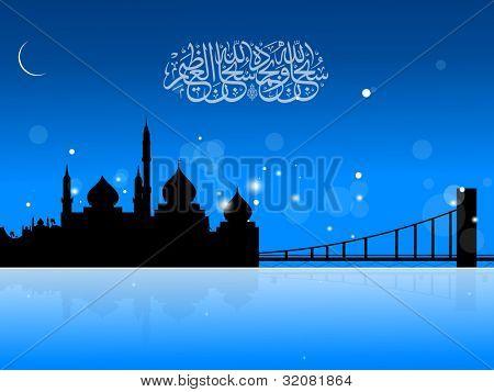 Árabe caligrafía de Subhan Allahi wa hámdih, Subhan-Allahil-Azim