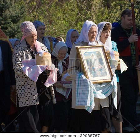 Orthodox Cross Procession