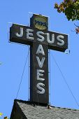Постер, плакат: Иисус спасает