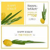 Happy Sukkot In Hebrew. Traditional Symbols ,the Four Species Etrog, Lulav, Hadas, Arava. Sukkot Col poster