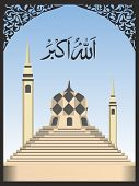 pic of allah is greatest  - Arabic Islamic calligraphy of Allah O Akbar  - JPG