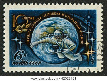 USSR - CIRCA 1975: Postage stamp printed in USSR dedicated to Alexey Arkhipovich Leonov (1934), Soviet cosmonaut, circa 1975.