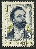 USSR - CIRCA 1972: Postage stamp printed in USSR dedicated to Alexander Nikolayevich Scriabin (1872-