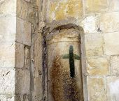 pic of golgotha  - The ninth station stop Jesus Christ who bore his cross to Golgotha - JPG