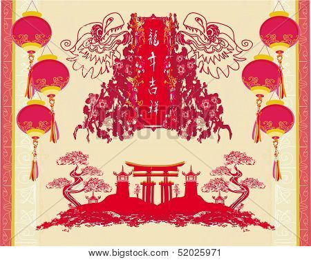 Chinese Paper Cut Of Dragon For Chinese New Year