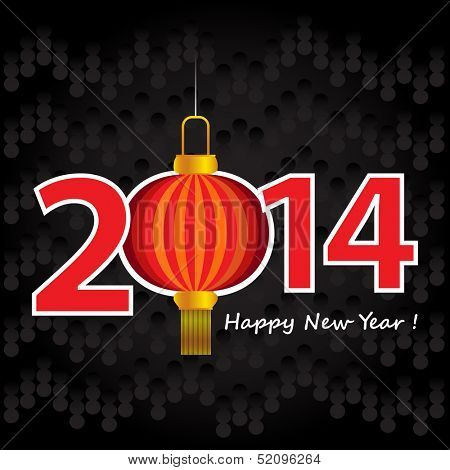 2014 Chinese New Year lantern greeting card or background.