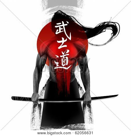 Samurai 1