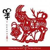 picture of ram  - Vector Traditional Chinese Paper Cutting For The Year of The Goat - JPG