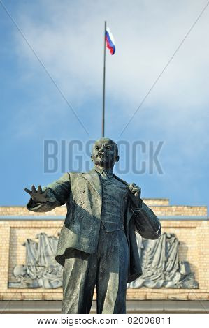 Lenin Monument And Russian Flag, Orel, Russia