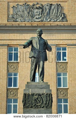 Lenin Monument In Front Of Administration Building, Orel, Russia