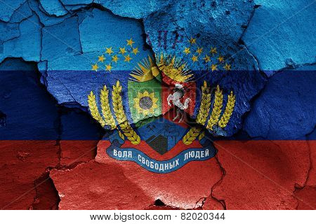 Flag Of Lugansk Peoples Republic Painted On Cracked Wall