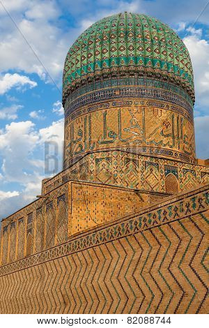 Bibi-Khanym Mosque near Registan square in Samarkand Uzbekistan