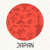 picture of japanese flag  - Japan background design - JPG