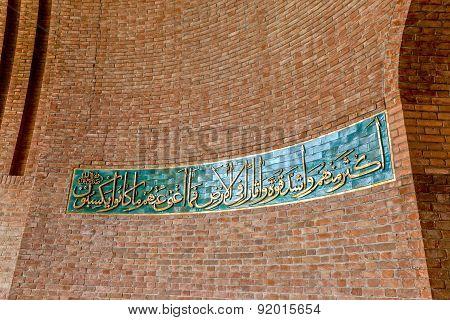Persian calligraphic script