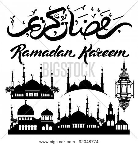 Ramadan Kareem design elements set with mosque, arabic lamp and hand drawn calligraphy lettering. Vector illustration.