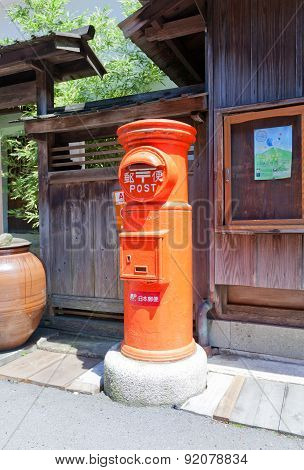Old Red Postbox In Omori, Japan