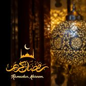 picture of kareem  - Ramadan Kareem greeting on blurred background with beautiful illuminated arabic lamp and hand drawn calligraphy lettering - JPG