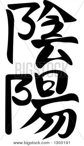 Yin Yang Hieroglyph Riches