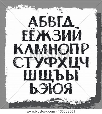 Uppercase, black letters of the Russian alphabet, the imitation of the texture of charcoal. Vector image on a white background.