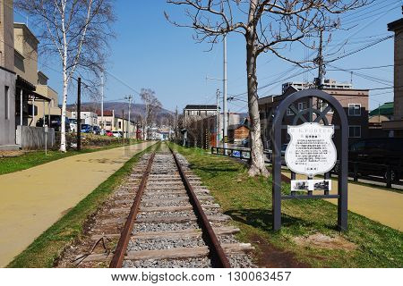 Railway Track At Otaru, Hokkaido