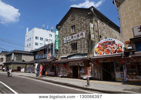 Sakaimachi Preserved Merchant Street In Otaru, Hokkaido