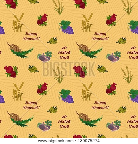 Seven species of the Shavuot agricultural products on Jewish holiday seamless pattern. Vector illustration EPS 10